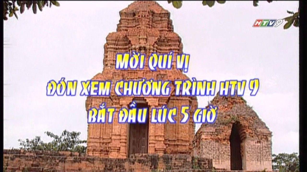 Khởi động chương trình kênh HTV9 Đài Truyền hình TP.HCM