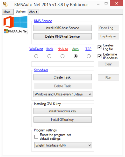 Kmsauto net automatic kms activation for windows and office full kmsauto net 2015 is permanent activator for the all windows including windows vista windows and windows 10 with office 2016 activation ccuart Gallery