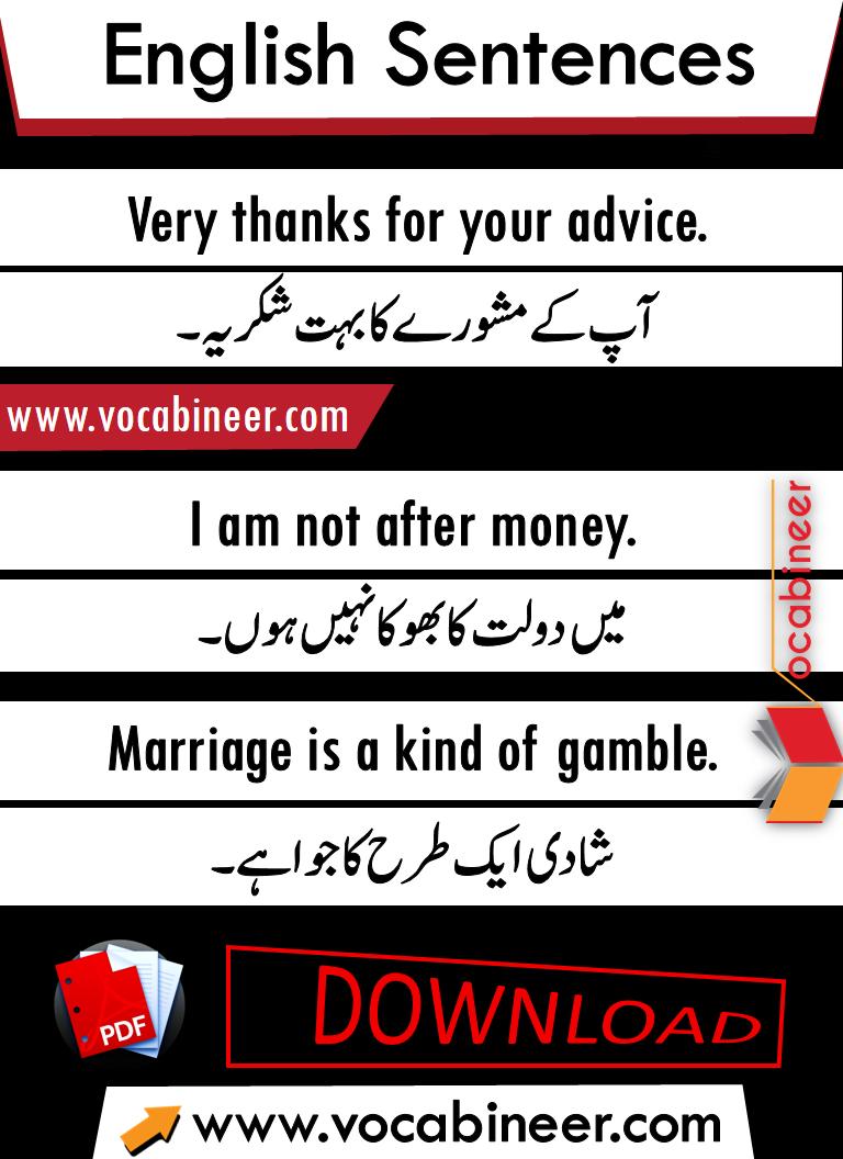 English to Hindi conversation PDF, English speaking course free