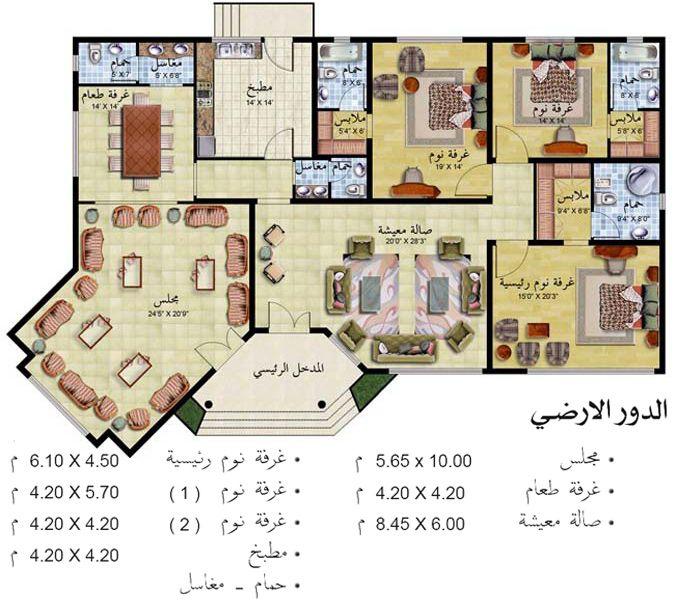 تصميم بيت الاحلام مسقط تصميم فلل فلل بطراز عربي واجهةمنازل خليجي ارقى التصاميم مميز منتدى النرجس House Design Pictures Floor Plan Drawing Model House Plan