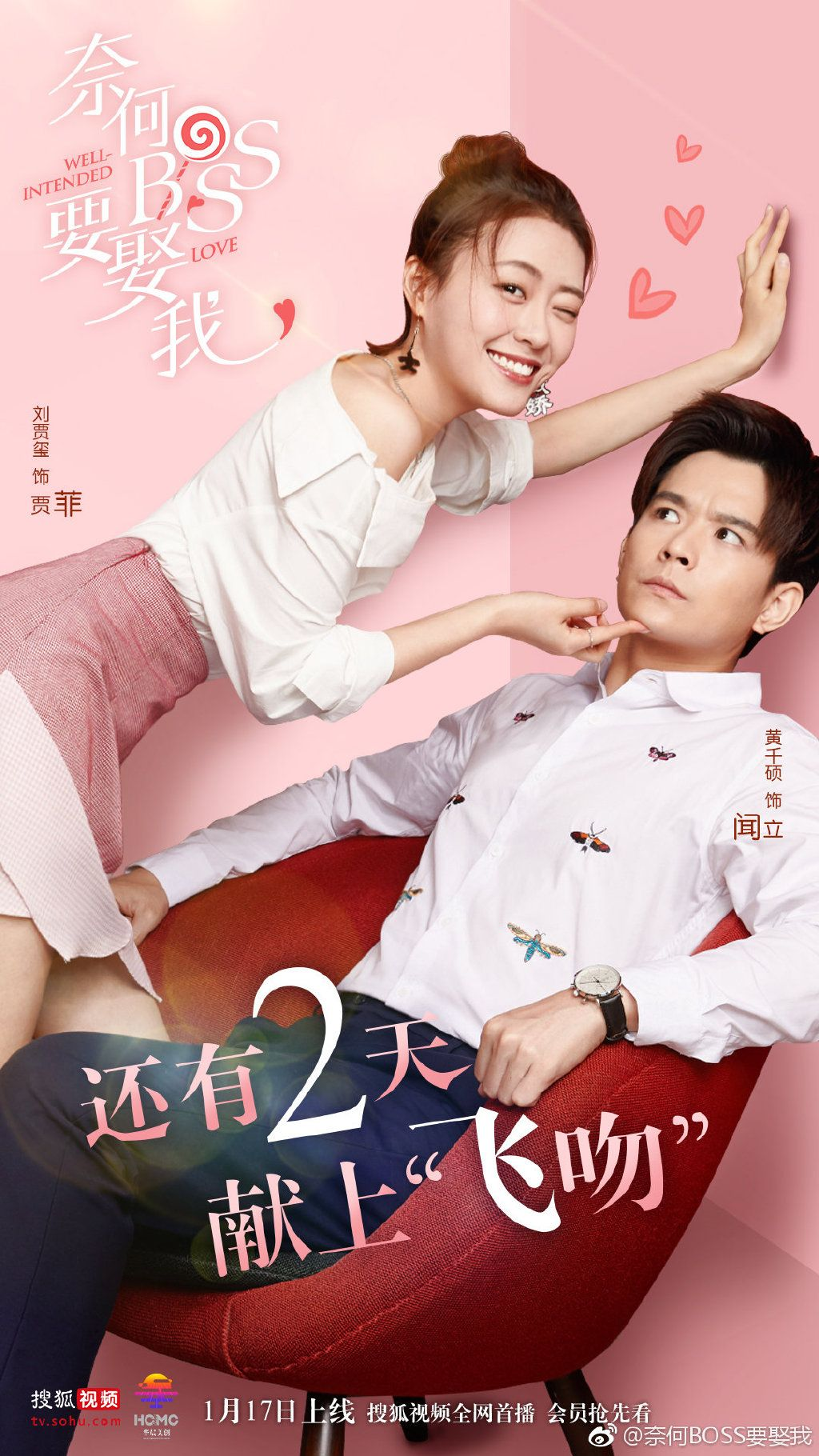 fusu drama: Best Selling All Departments in 2019 | Upcoming Chinese