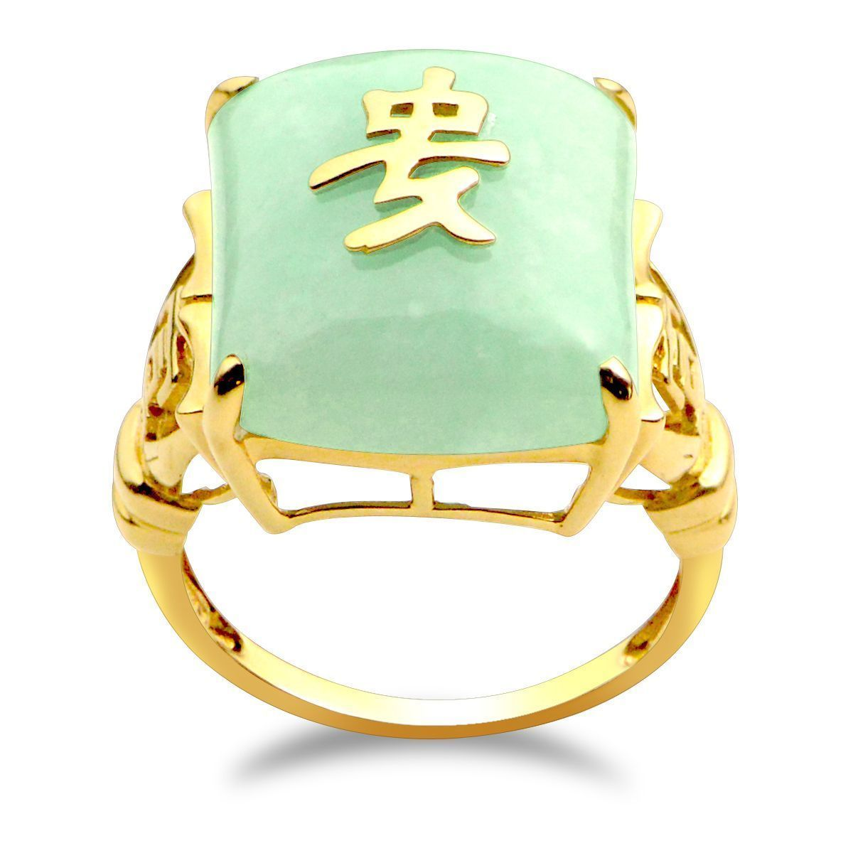 Gems For You 14k Yellow Gold Jade Gold Chinese Symbol Ring Womens
