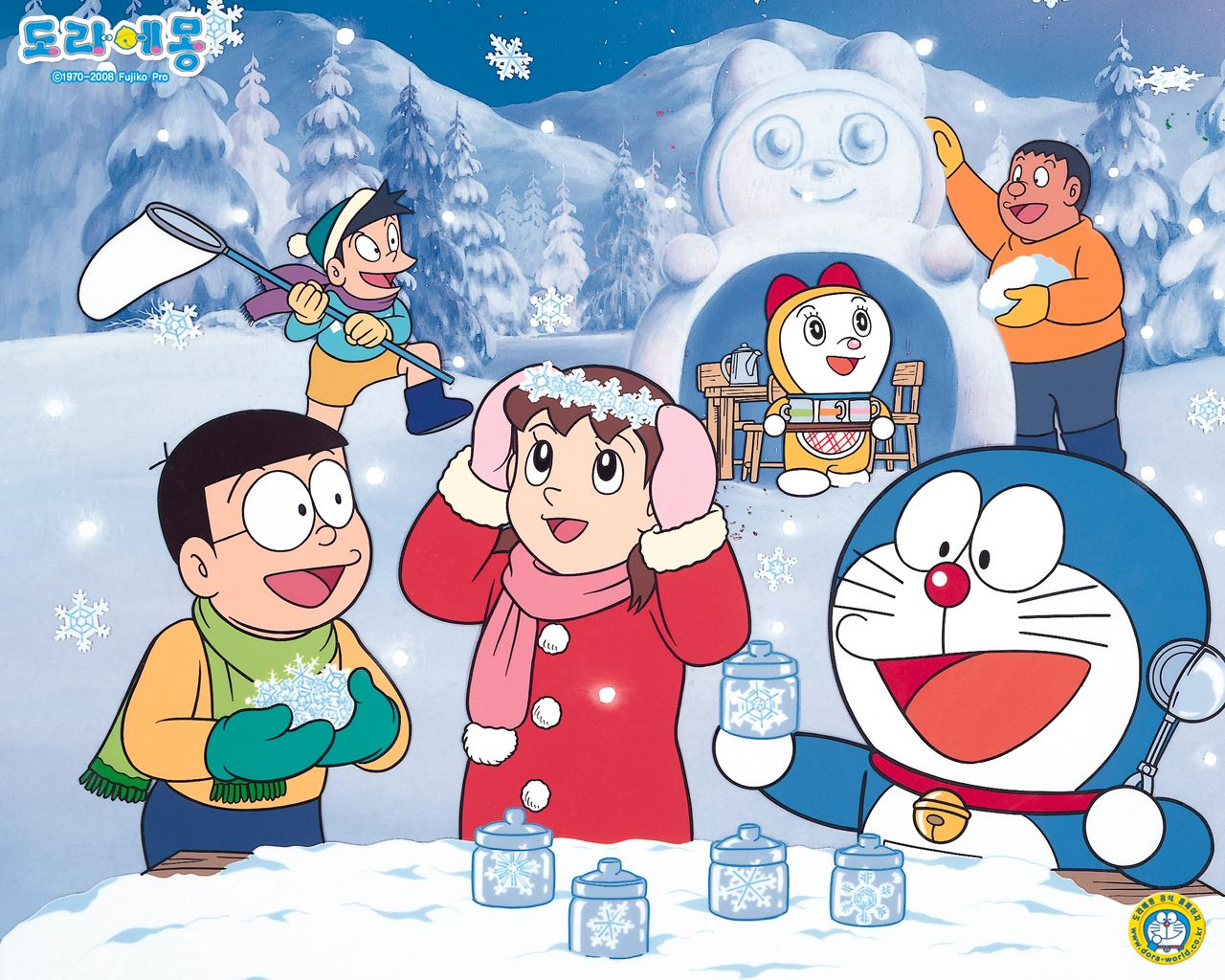 Doraemon Desktop Wallpaper  impremedianet