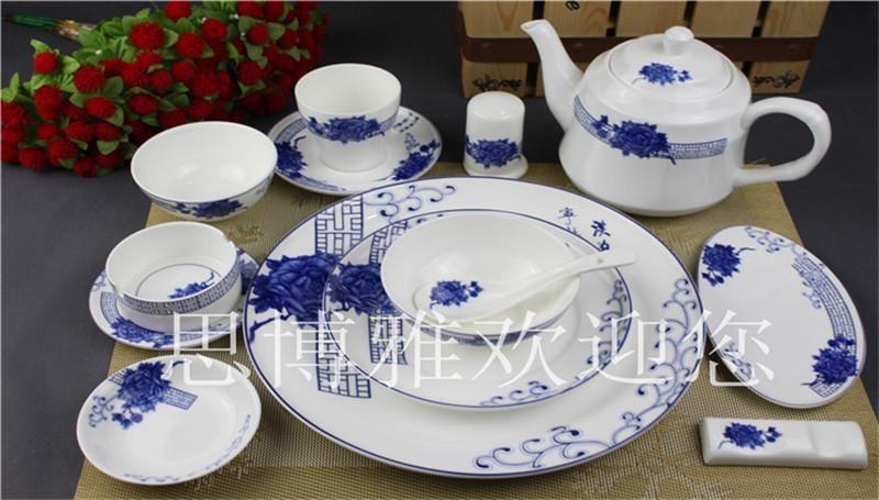 Blue Dinnerware Sets Traditional Chinese Peony Flower Glazed Tableware Crockery Sets For Home Wedding Gift 90301 Blue Dinnerware Sets Blue Dinnerware Crockery