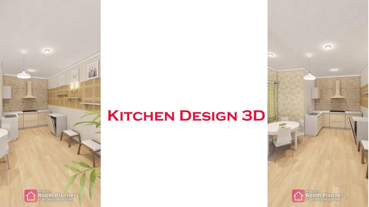 Roomplanner App 3d New Kitchen Design Walkthrough New Kitchen Designs Kitchen Design Room Planner