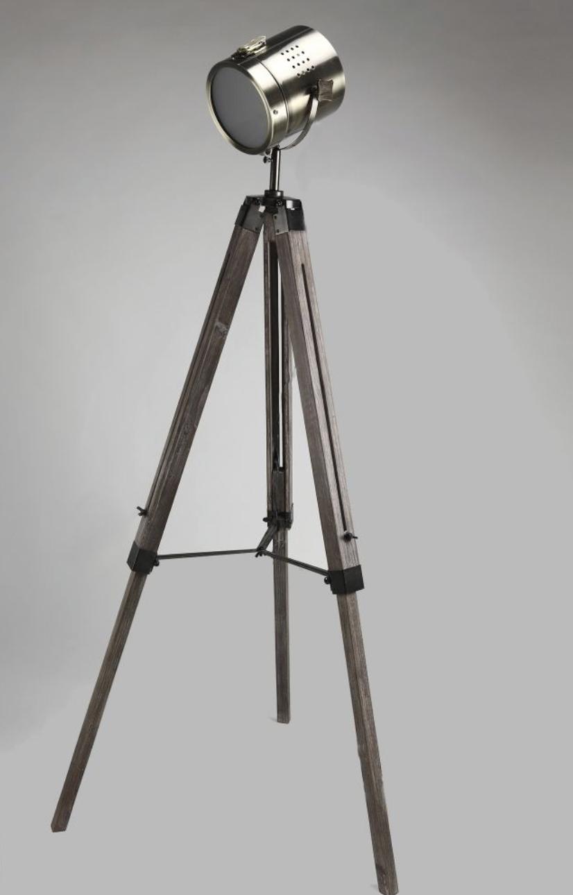 Spotlight Floor Lamp 75013 Floor Lamp Spotlight Floor Lamp