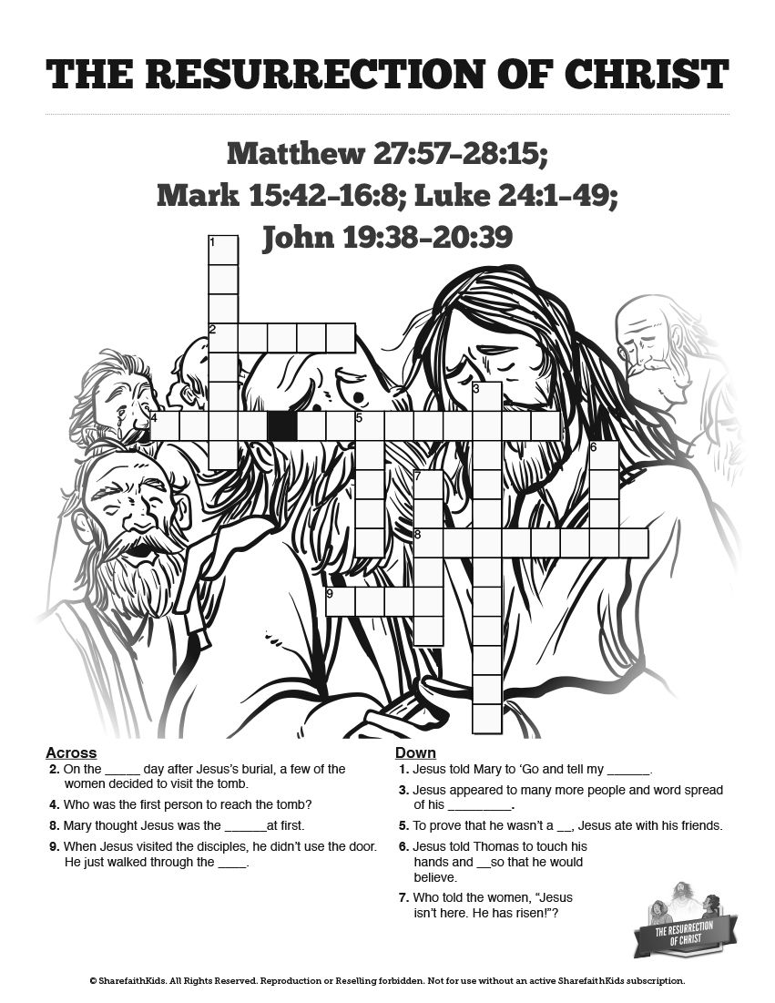 Jesus' Resurrection Sunday School Crossword Puzzles: This