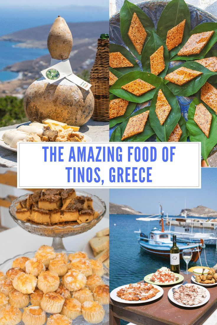 The Amazing Food and Culinary Heritage of Tinos Greece! #visitgreece