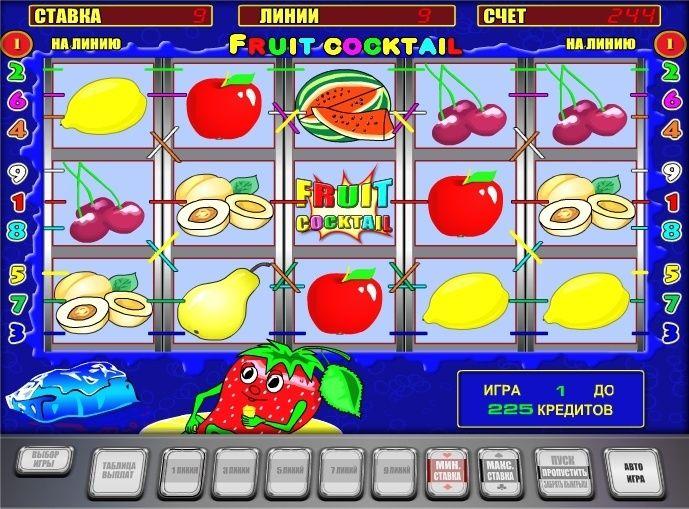 Игровые автоматы играть бесплатно 777 лягушки азартные игры беда нашего времени