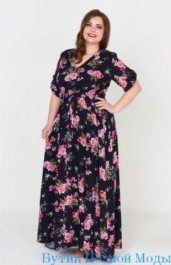a960b917a93 Интернет-магазин женской одежды больших размеров - Бутик Полной Моды ...