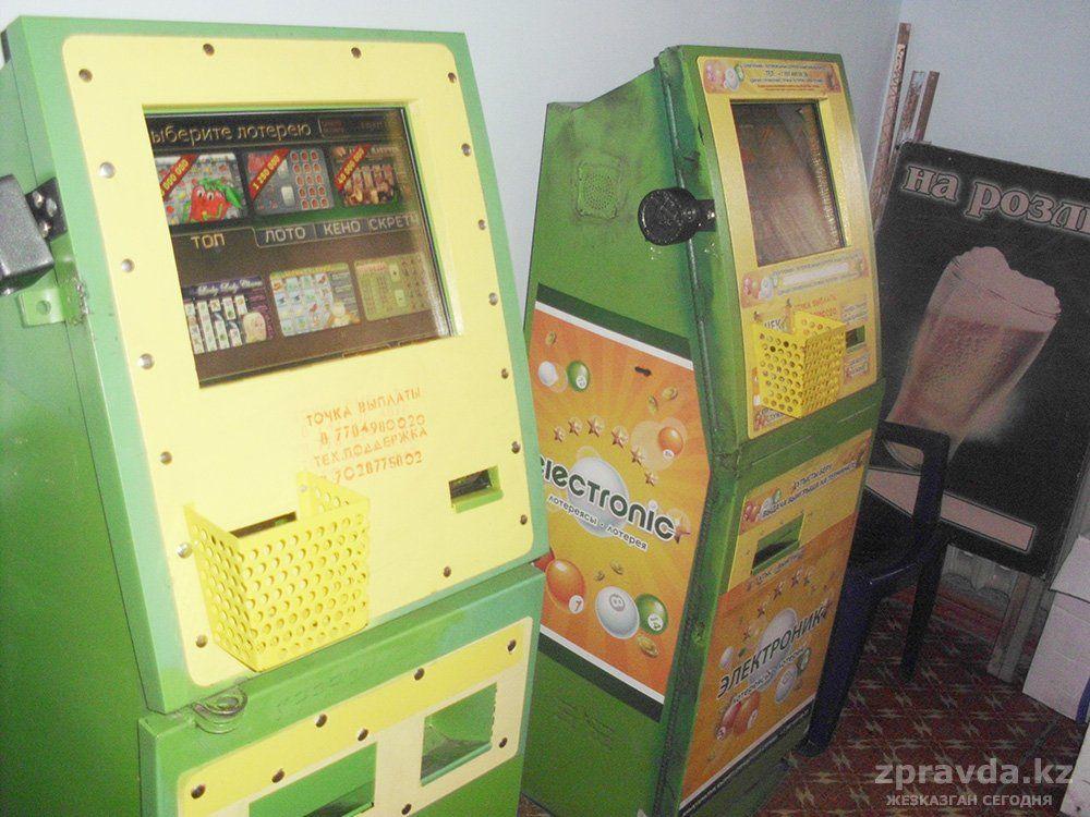 Игровые автоматы в алматы купить игровые автоматы играть бесплатно и без регистрации плейтек