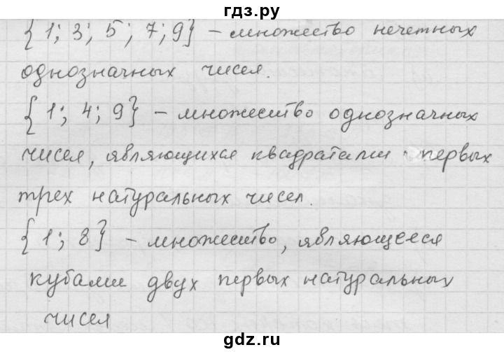 Гдз по физики а.п.рымкевич издательство