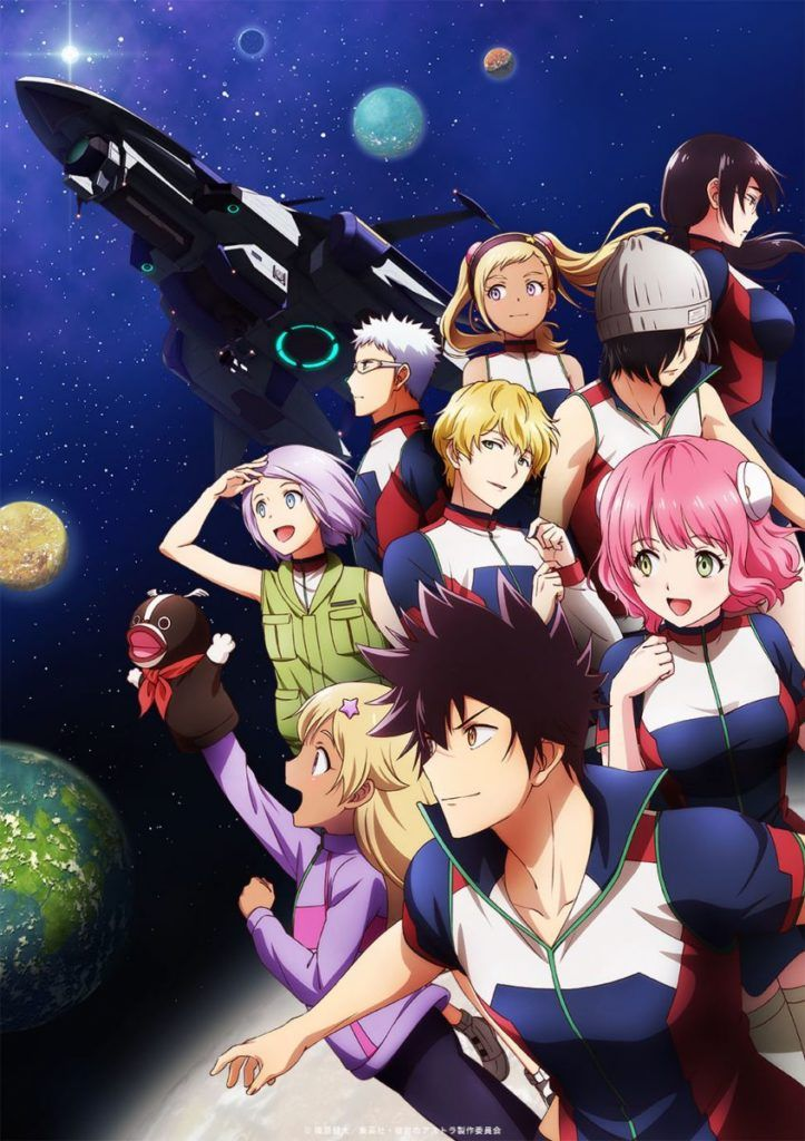 Images from Astra Lost in Space Releases New Visual, Character Designs and Cast