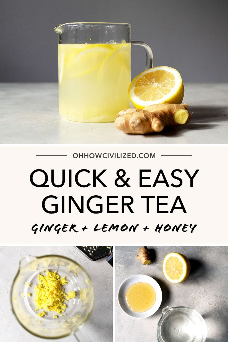 how to make ginger juice with honey