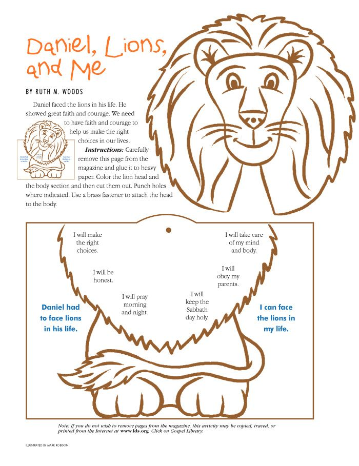 Daniel And The Lions Den Childrens Ministry Craft Printable