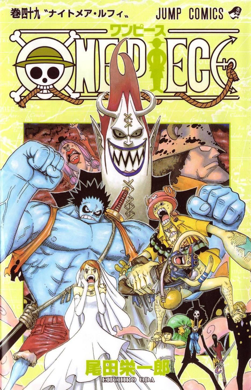 Volume Covers One Piece Comic One Piece Anime One Piece Manga