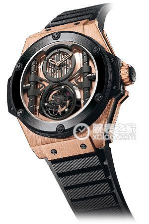 be66ebde375 Hublot King Power 705.OM.0007.RX reloj