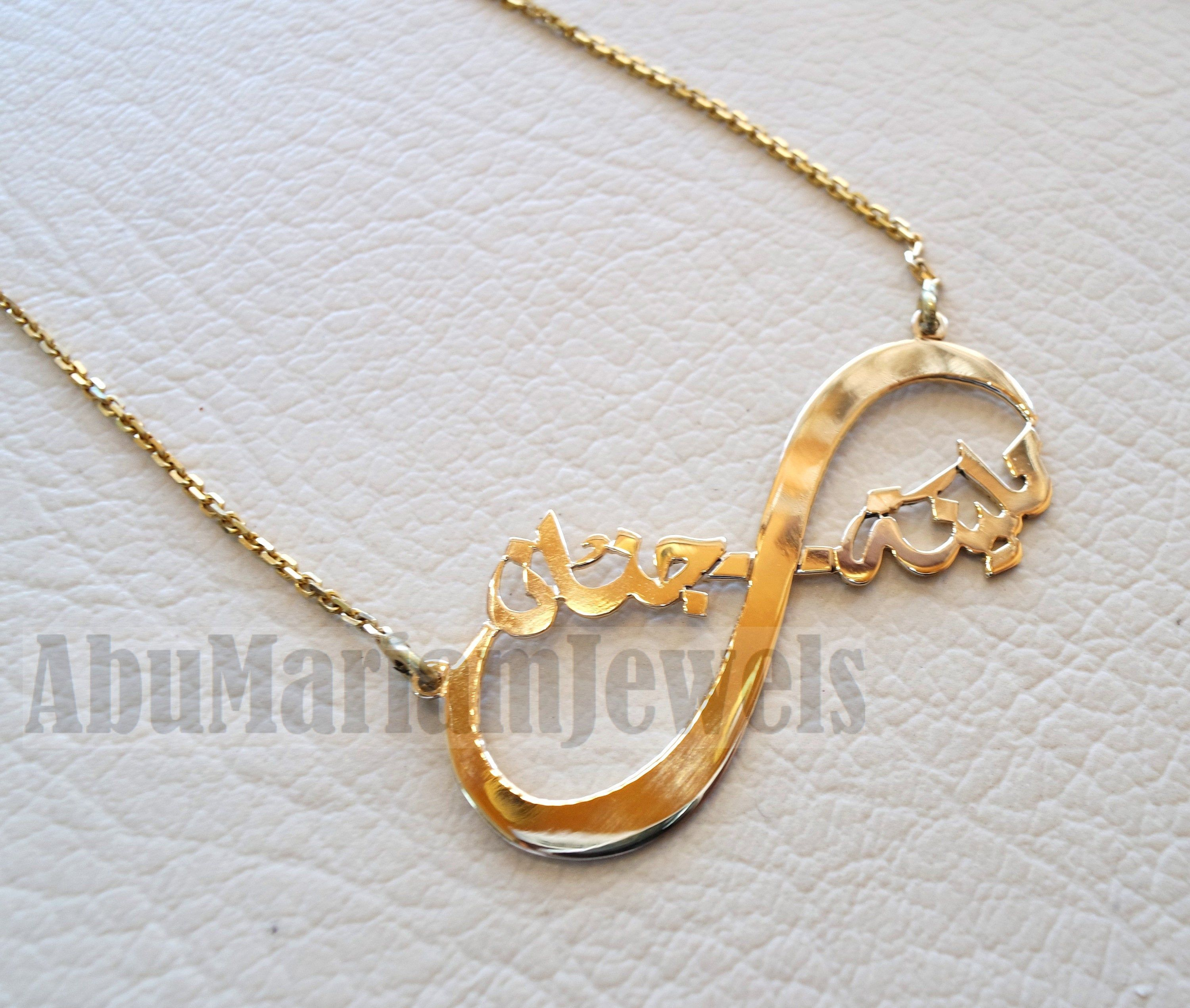 Personalized Customized 2 Names 18 K Gold Arabic Calligraphy Etsy Fine Jewelry 18k Gold Gold