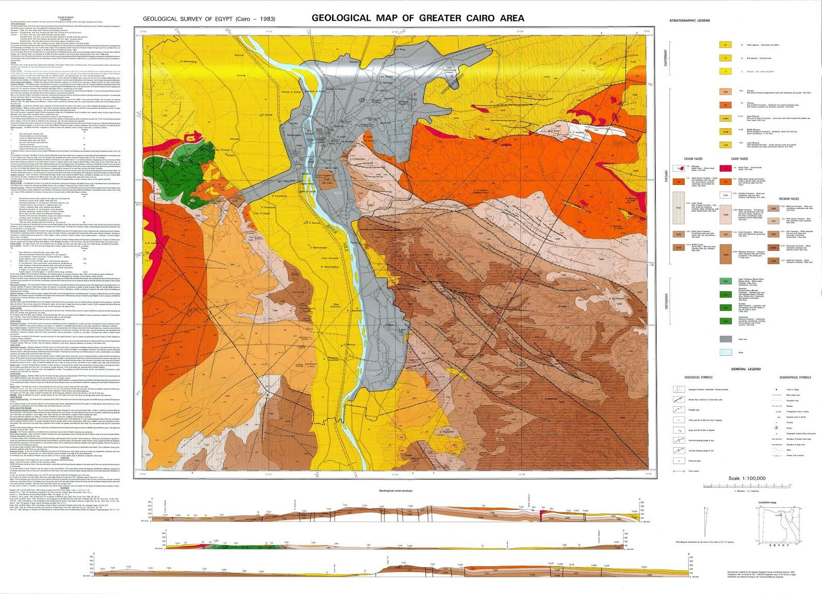 الجغرافيا دراسات و أبحاث جغرافية خريطة مصر الجيولوجية القاهرة 1983 Map Cairo Geology