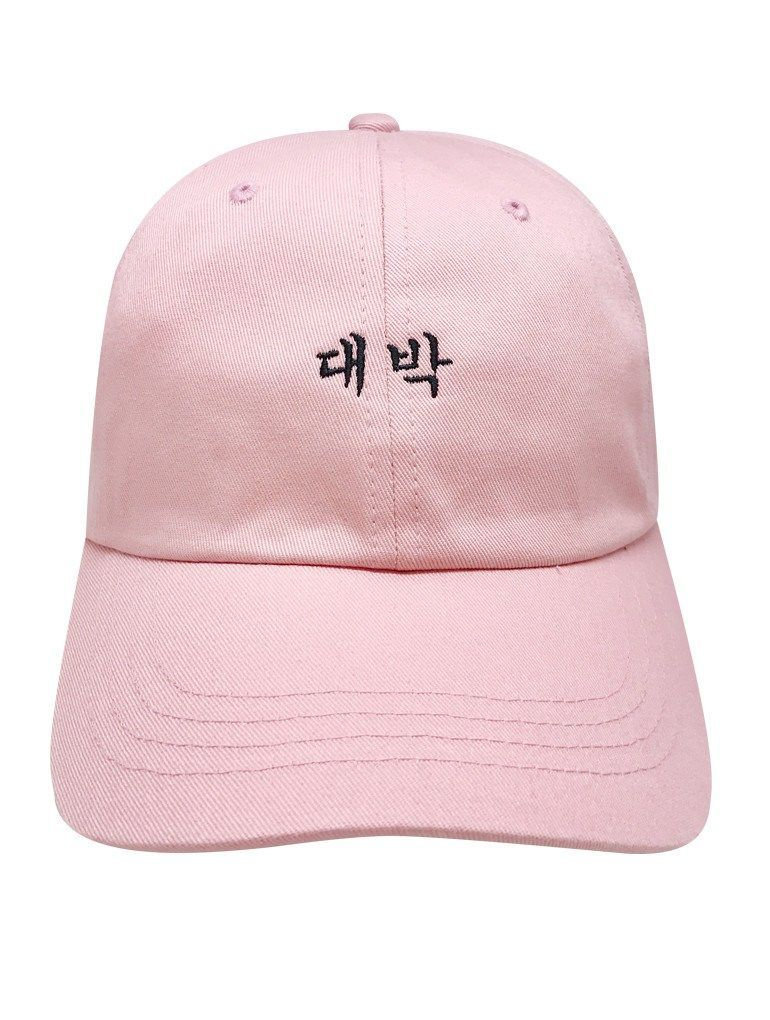 New Arrival Korean Style Kermit Adjustable Baseball Cap Un 0df5580ca130