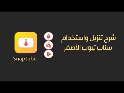 Pin On شروحات التطبيقات والبرامج بالفيديو