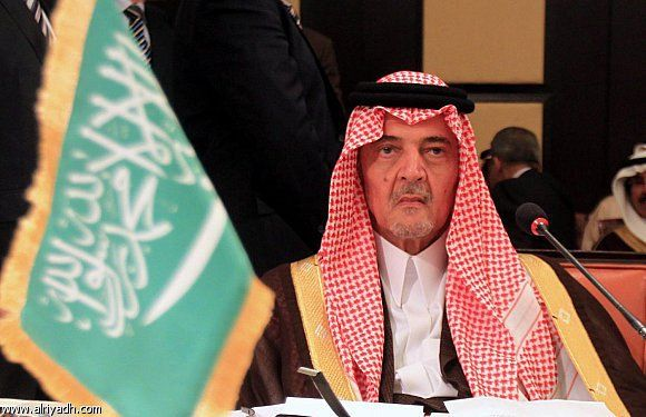Prince Saud Al Faisal Obituary Prince House Of Saud Royal Family
