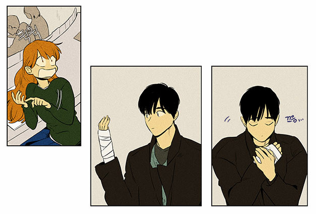 Cheese In The Trap Season 4 Comics Season 4 Cheese In The Trap
