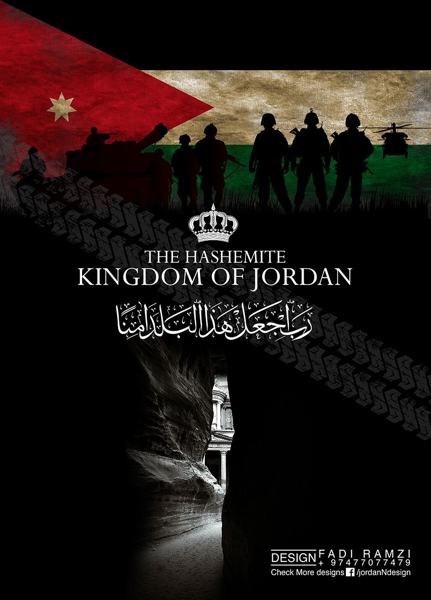 hashemite kingdom of jordan hashemite kingdom of jordan