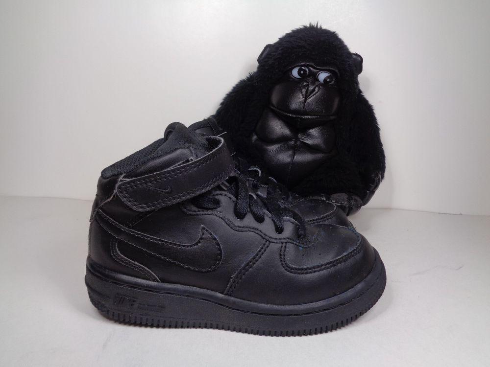 Babies Nike Air Force 1 basketball