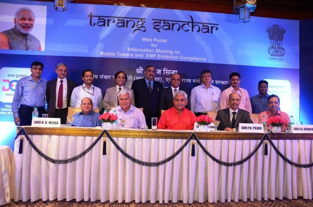 Dot Launches Tarang Sanchar Portal A Web Portal For Emf