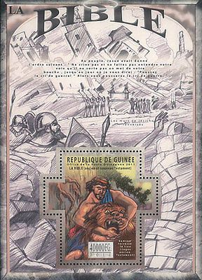 Republic of Guinee 2011 Stamp, GU11323B Bible, Religion, Old & New Testaments V