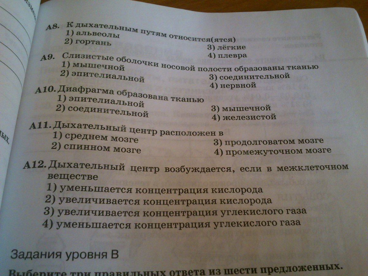 География 10 класс читать коваленко учебник скачать