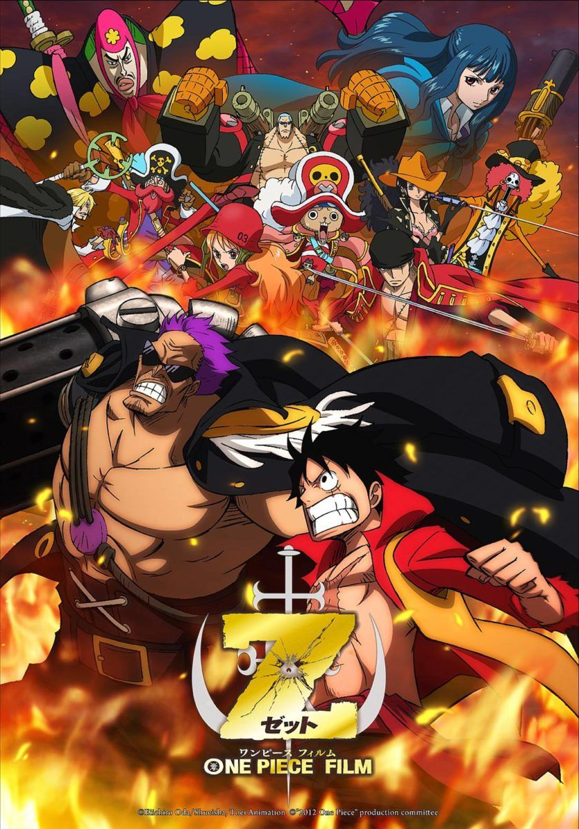 Idea De Renan Assuncao En One Piece En 2020 One Piece One Piece