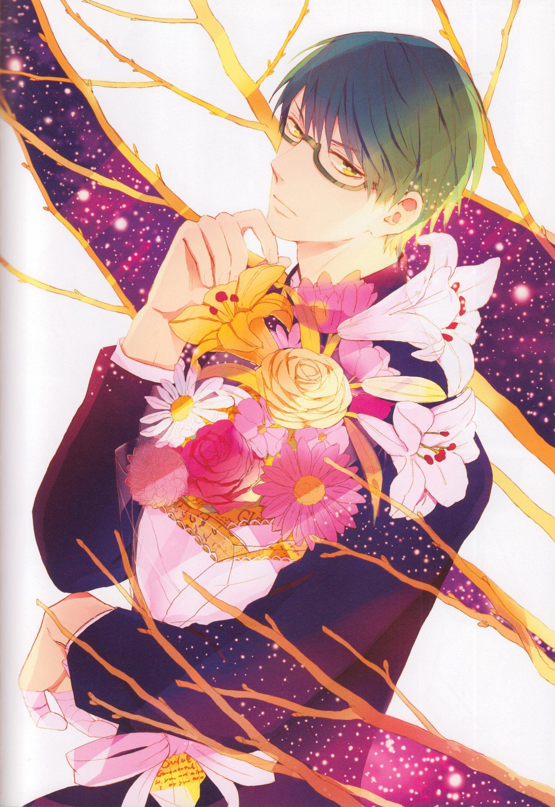 Evergreen Artbook Midorima Shintarou 緑間 真太郎