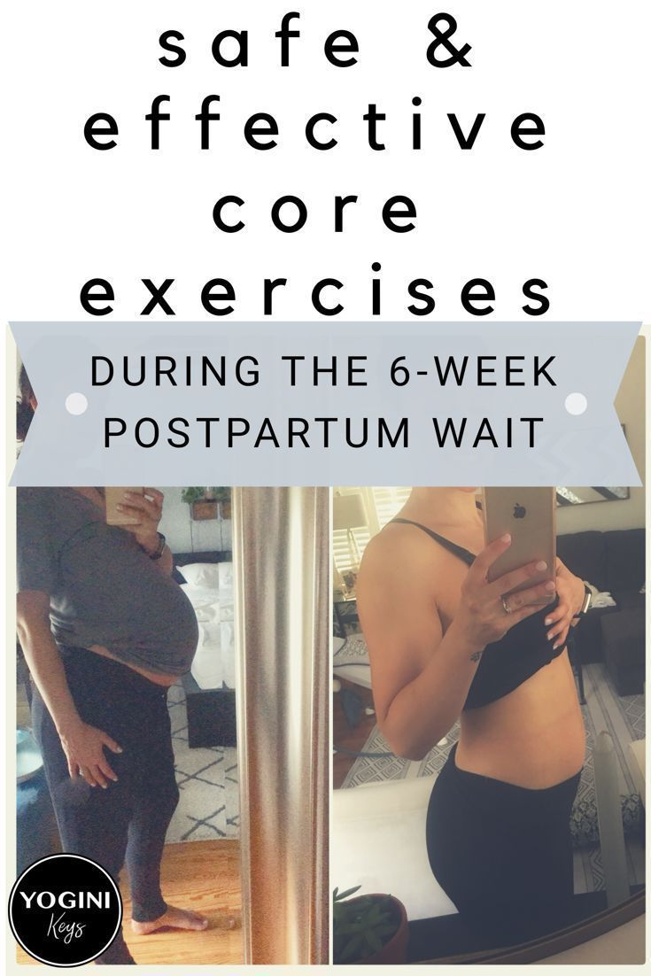Safe and effective exercises during the first six weeks postpartum || #postpartum #fitness #momlife...