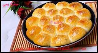 خلية النحل بالشيكولاته بعجينه سحريه كالقطن بالفيديو مطبخ الذوق الرفيع Food Desserts Blog