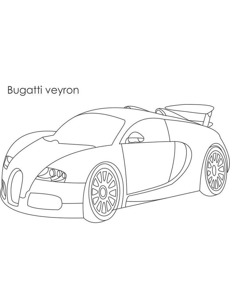Bugatti Chiron Coloring Pages Free Bugatti Is An Automotive Company That Produces Cars With Extraordinar Bugatti Chiron Cars Coloring Pages New Bugatti Chiron