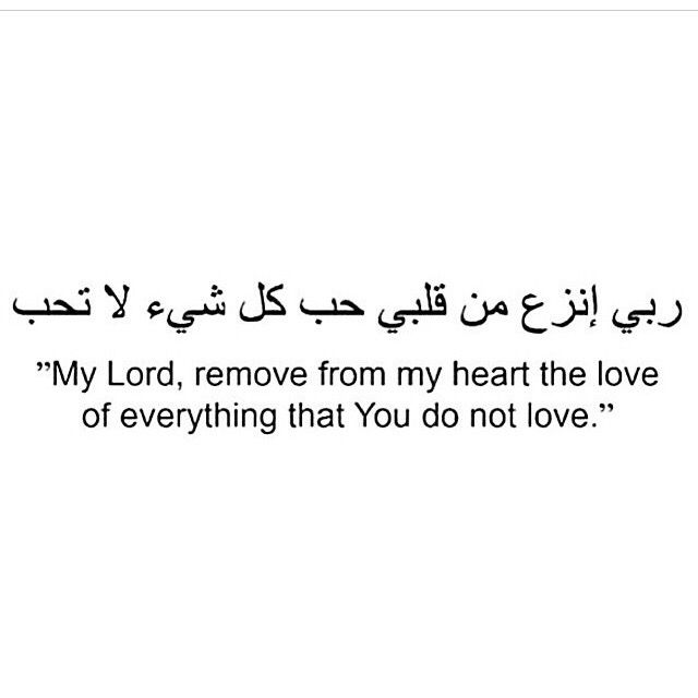 Pin By Kristen Brown On Tattoos Islamic Quotes Quran Verses Quotes