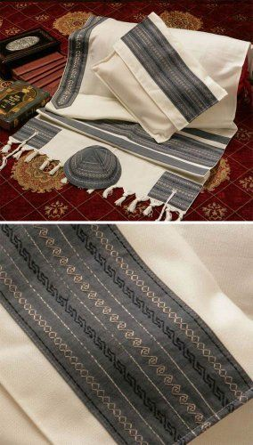 """Soft Cotton Luxurious Tallit Set - Grey by ZionJudaica. $261.45. This stunning Tallit set is made of a soft cotton fabric and finished in great detail, part of the design is formed by lustrous rich embroidery. Set includes the Tallit, bag and Kippah. Measures 18"""" x 82"""". Made in ISRAEL . A picture speaks 1000 words so click the item image for a closer look."""