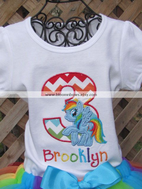 My Little Pony Rainbow Dash Birthday Shirt Or By Bloomnbows 3000