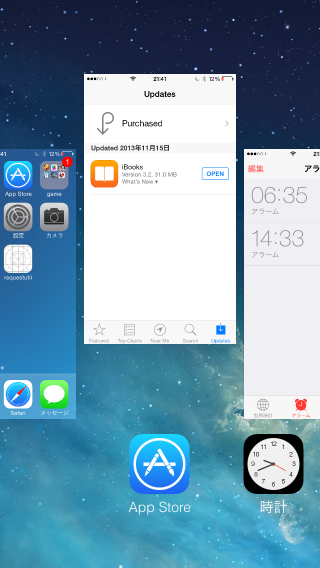 ios7]Force quit apps on your iPhone | iphone | Ios 7, Iphone