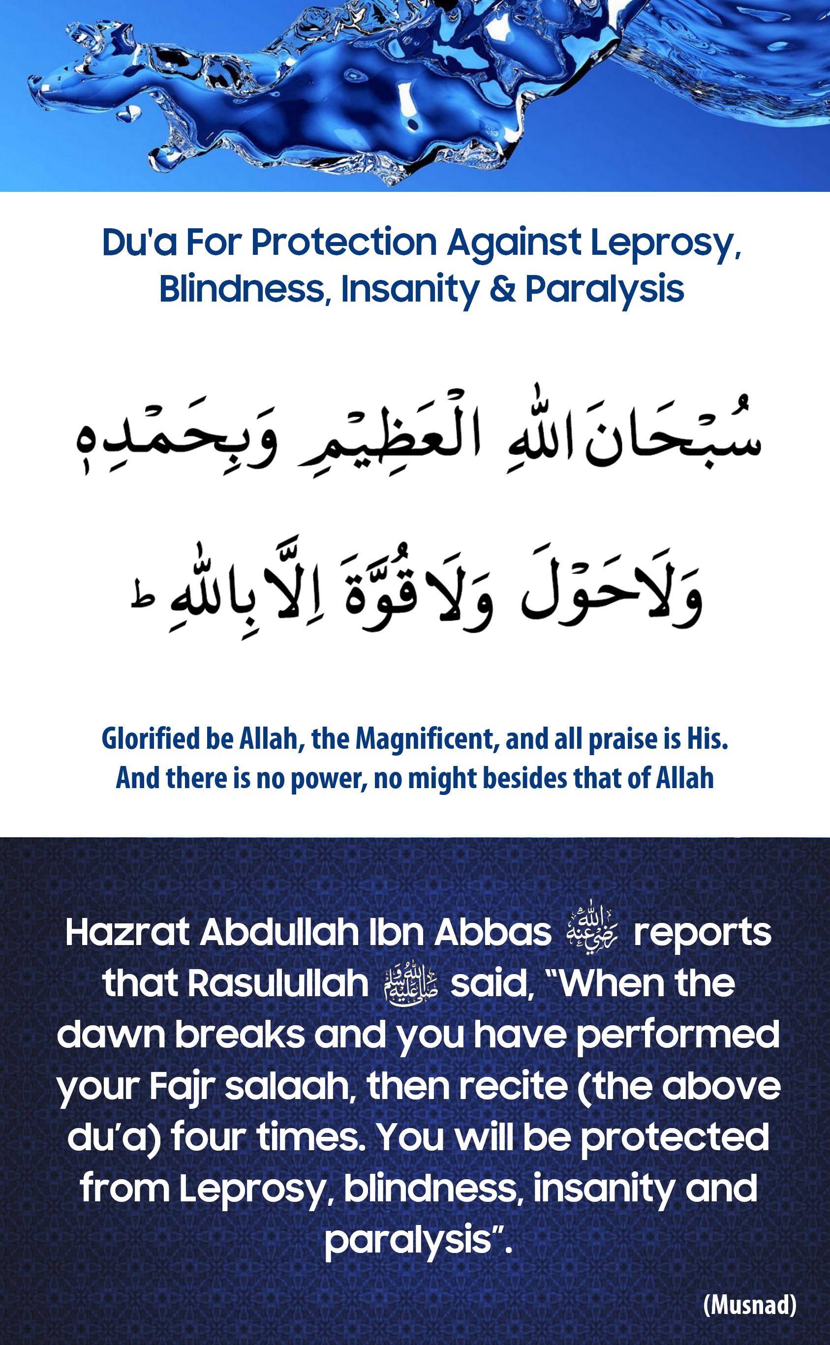 Abdullah Ibn Abbas Ra Said – Emploiaude