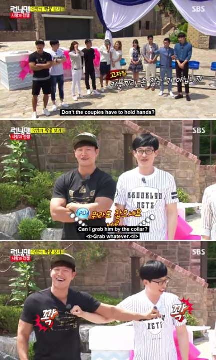 jae suk and jong kook relationship counseling