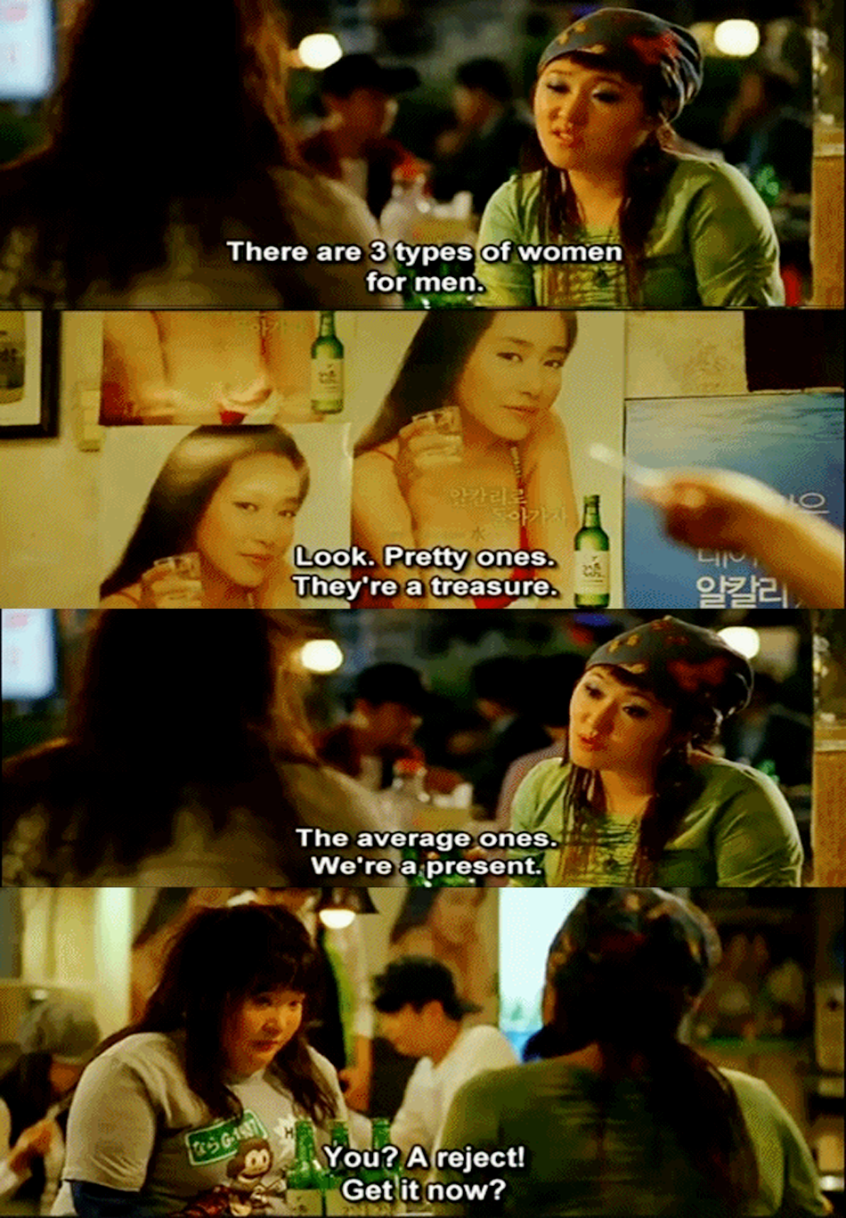 200 Pounds Beauty Beauty Movie Drama Movies Foreign Movies