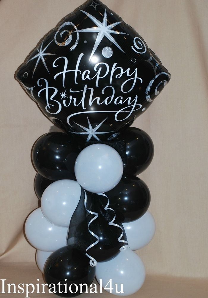 30th Birthday Balloons 70th Parties Centerpieces Decorations Ideas