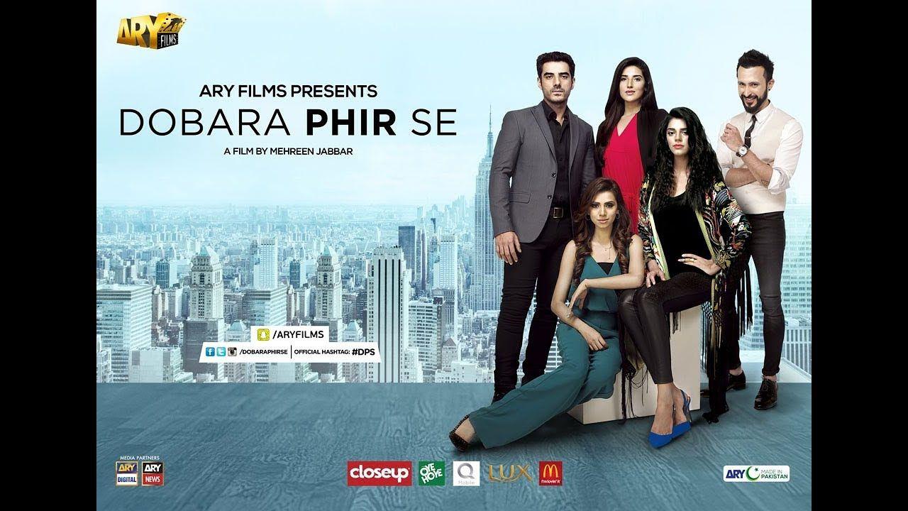 Pin On Pakistani Films