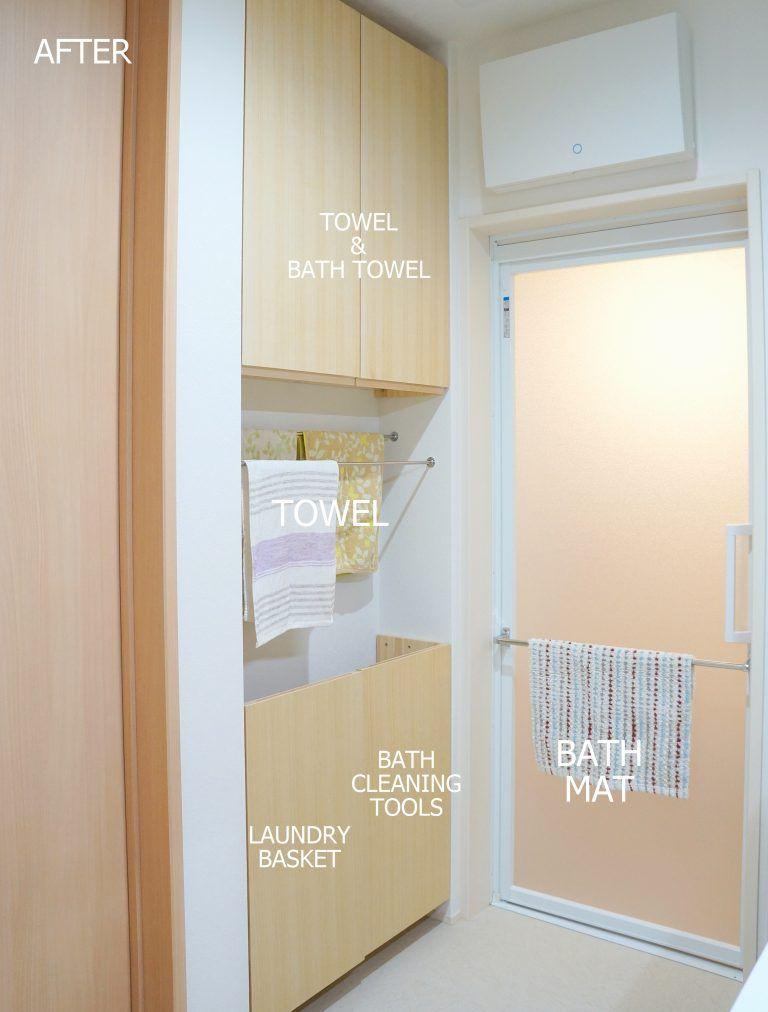 Web内覧会 無印の家具で脱衣所に造作風収納が完成 Diy 浴室 扉