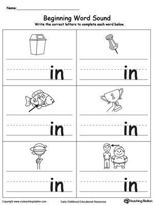 Beginning Word Sound In Words  Worksheets Learning And Kids