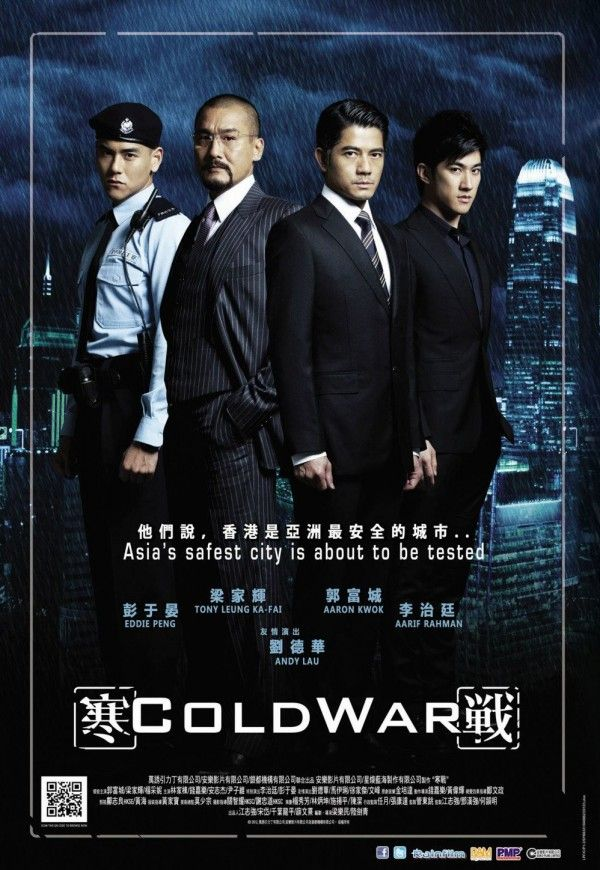 Cold War is a 2012 Hong Kong police thriller film directed