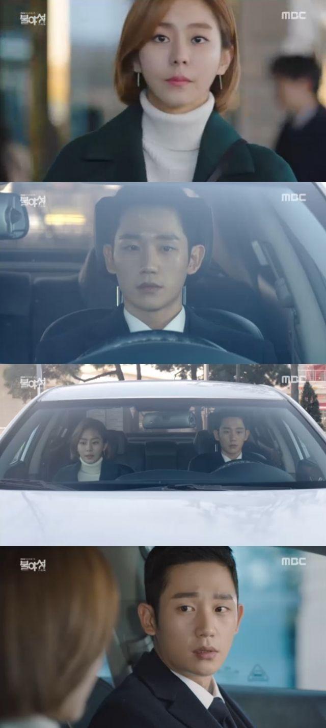 Night light korean drama synopsis - Night Lights